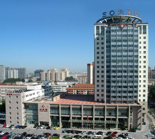 北京306医院改造工程