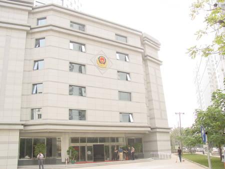北京公安局改造工程