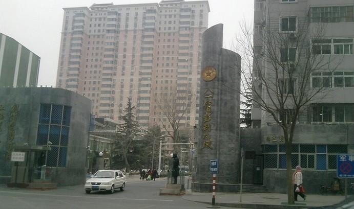 北京八一电影制片厂