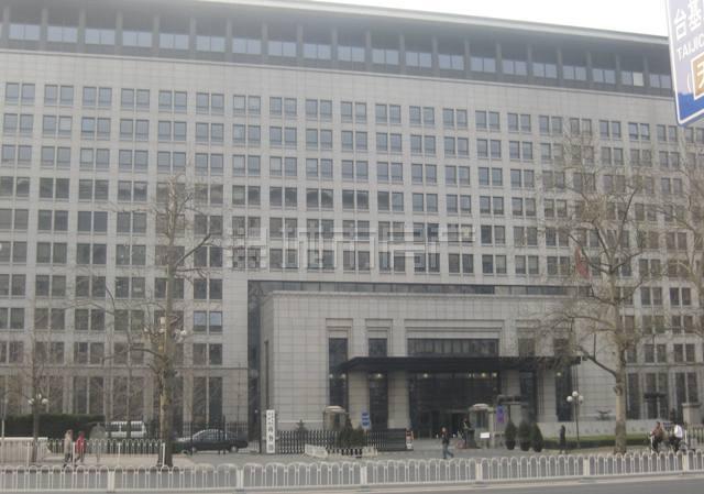 国家商务部