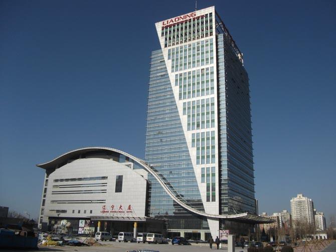 北京辽宁大厦